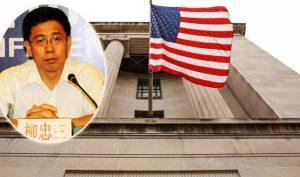 Ông Liễu Trung Tam, Trưởng đại diện Văn phòng Hiệp hội trao đổi nhân tài quốc tế Trung Quốc ở New York, bị phía Mỹ bắt và khởi tố