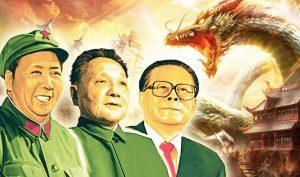 Cộng Công và Cửu Lê mang lấy oán khí ngất trời, thề xem dân tộc Hoa Hạ là thù địch, nên đã chuyển sinh thành các lãnh đạo ĐCSTQ nhằm phá hoại văn hóa Thần truyền