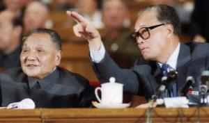Hai cựu lãnh đạo Đảng Cộng sản Trung Quốc là Đặng Tiểu Bình và Triệu Tử Dương.