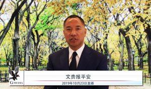 Ông Quách Văn Quý tiết lộ, ĐCSTQ đã xây dựng kế hoạch xử lý mới nhất đối với Hồng Kông