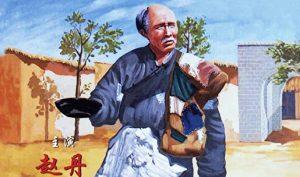 Vũ Huấn - người ăn mày phi thường duy nhất được lưu danh sử sách
