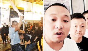 """""""3 huynh đệ Đông Bắc"""" đánh người tại Hồng Kông, kết quả bị đám đông vây đánh lại. Tuy nhiên khi về Đại Lục, họ lại được cư dân mạng không hiểu sự thực tâng bốc như anh hùng."""