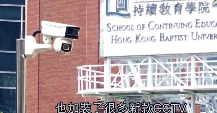 CCTV giám sát của doanh trại quân đồn trú hướng thẳng vào Đại học