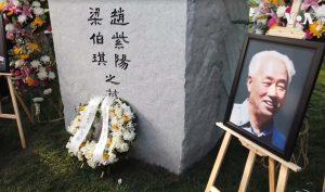 Ngày 17/1 là ngày kỷ niệm 15 năm ngày mất của Triệu Tử Dương, người nhà lần đầu tiên đến nghĩa trang cúng tế, một số lượng lớn công an canh giữ đề phòng.