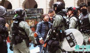 Cảnh sát đến Vườn hoa Chater yêu cầu đơn vị tổ chức lập tức hủy bỏ mít tinh.