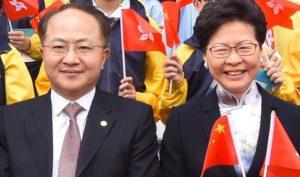 Vương Chí Dân, Giám đốc Văn phòng Liên lạc của ĐCSTQ tại Hồng Kông và Trưởng Đặc khu Lâm Trịnh Nguyệt Nga.