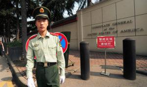 Chính quyền Trung Quốc đã tuyên bố đóng cửa Tổng Lãnh sự quán Hoa Kỳ tại Thành Đô vào ngày 24/7 để trả đũa.
