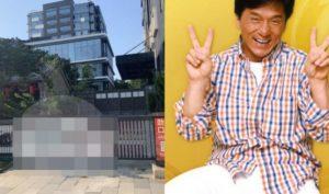 Biệt thự ở Bắc Kinh của Thành Long bất ngờ bị niêm phong để bán đấu giá