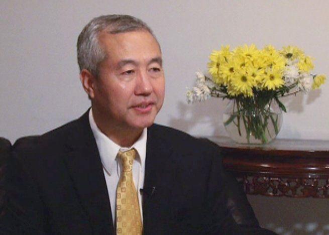 Uông Chí Viễn