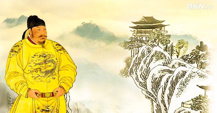 vua Đường
